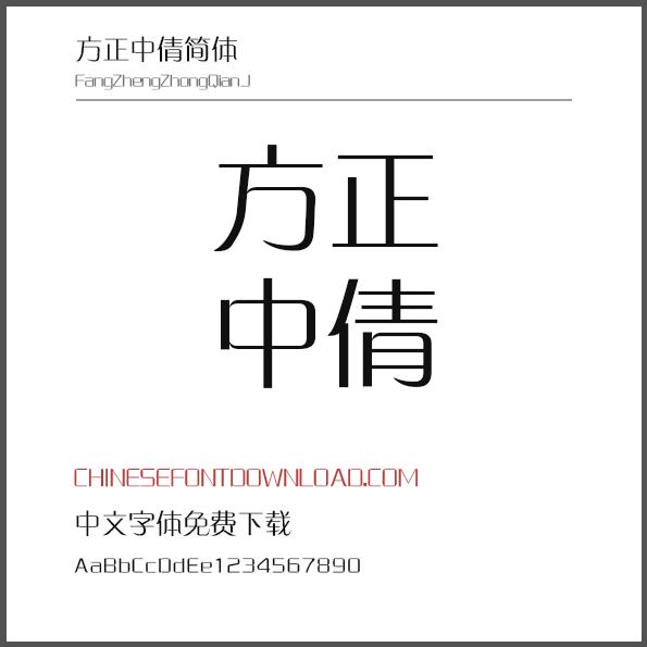 Fang Zheng Zhong Qian J