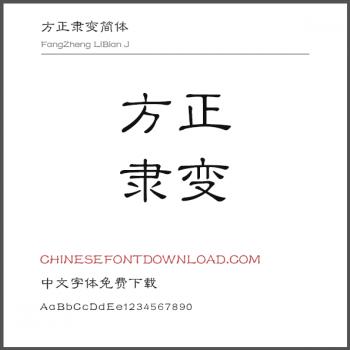 Fang Zheng LiBian J