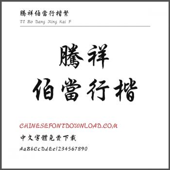 TT Bo Dang Xing Kai F