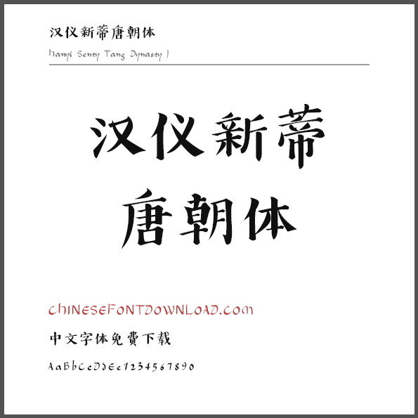 Hanyi Senty Tang Dynasty J