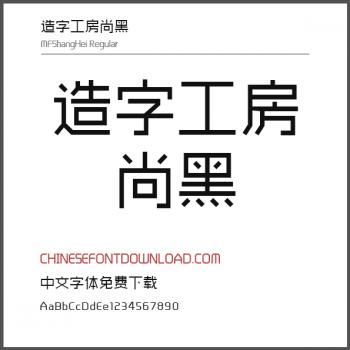 MFShangHei Noncommercial Regular